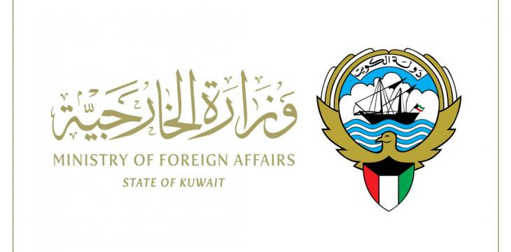 Hackers Target Kuwait Ministry Phone