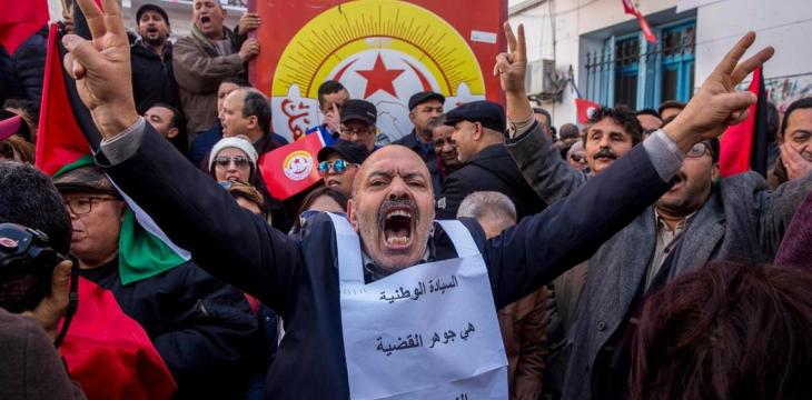 Tunisia's UGTT Mulls 'Compromise' Ahead of Strike