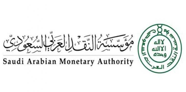 Saudi Arabian Monetary Authority Launches 'Tanfeeth'