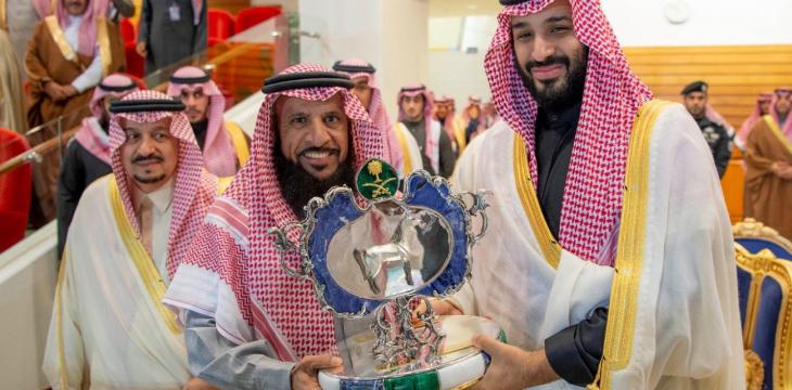 Saudi Crown Prince Presides over Equestrian Club's Grand Annual Horse Race