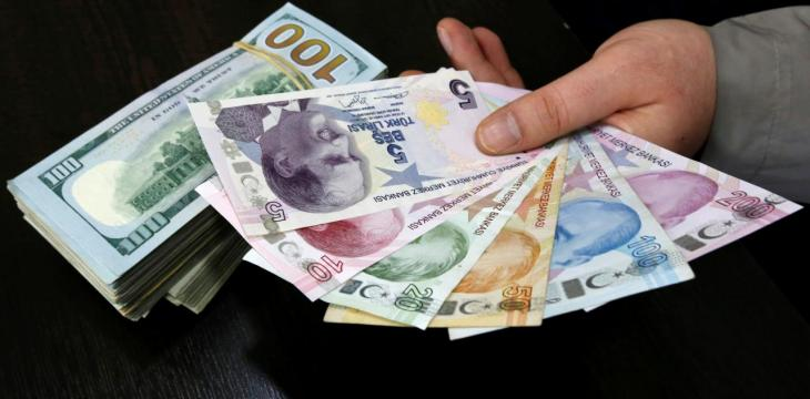 Turkey Lowers Lira Required Reserves amid Jump in Budget Revenues