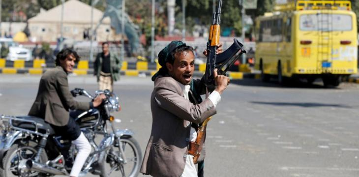 Houthis Hold Pro-Iran Rallies in Yemen