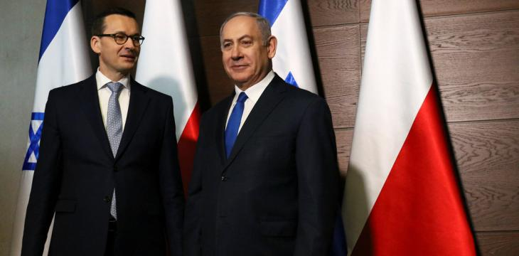 Polish PM Cancels Israel Trip after Official's 'Racist' Comments