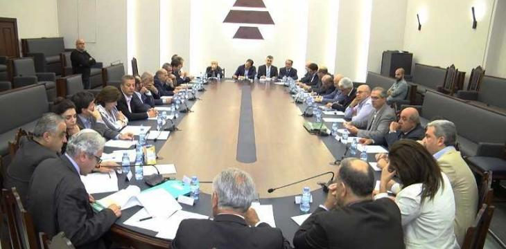 Differences Between Lebanese MPs at Kataeb Party Congress