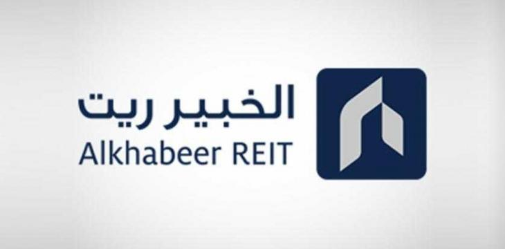 Alkhabeer REIT, Al-Rajhi Bank Sign Funding Deal Exceeding $112m