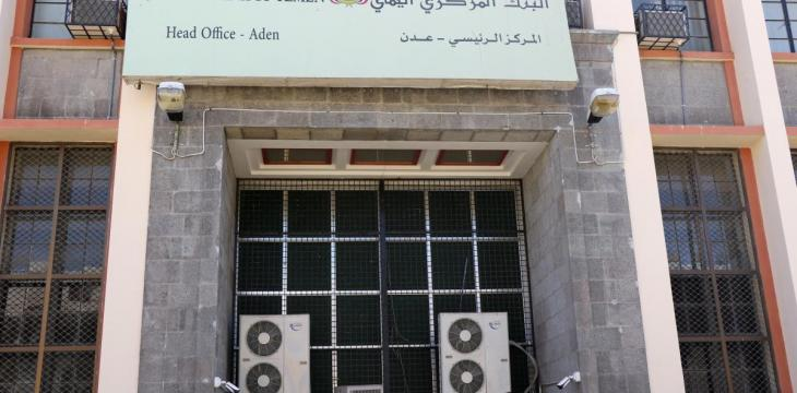 Central Bank Governor to Asharq Al-Awsat: EU Planning to Support Yemen