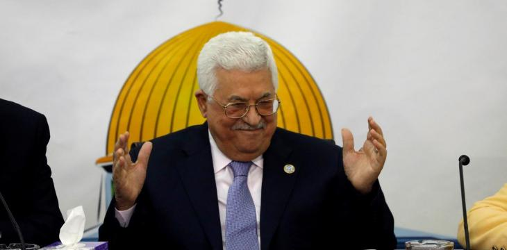 Palestine's Abbas Rejects Tax Money From Israel