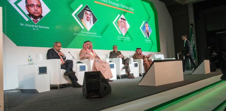Saudi-India Forum Kicks off in New Delhi