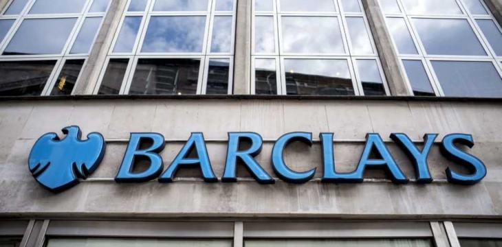 Barclays-Qatar Deal Made without ex-Chairman's Knowledge
