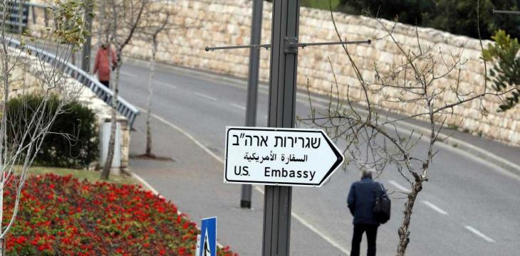 Washington to Merge Embassy with Consulate in Palestine, US Official