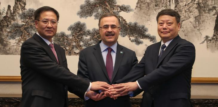 Saudi Aramco Signs Agreement to Form Largest Sino-Foreign JV