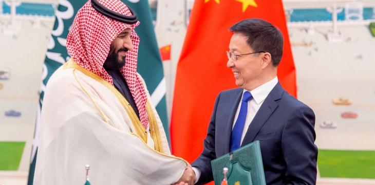 Plans in Place to Teach Chinese at Saudi Schools