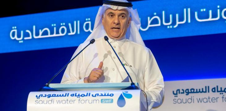 Saudi Arabia Revamps Water Security Plans