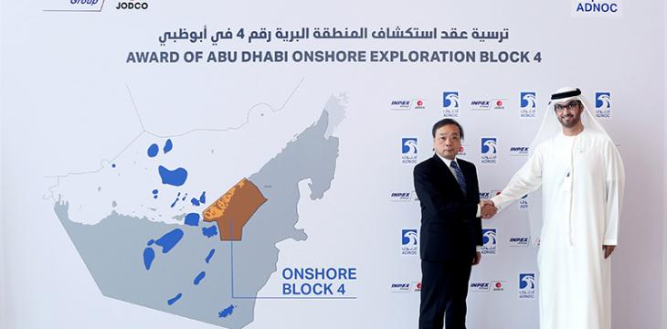 ADNOC Awards Japan's INPEX Exploration Rights for Abu Dhabi Onshore Block 4