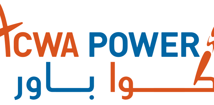 ACWA Power Increases Its Shareholding to 74% in RAWEC