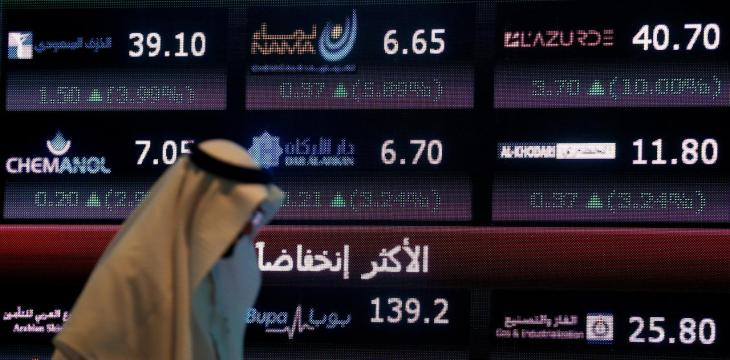 Tadawul Joins Global Emerging Markets Indices
