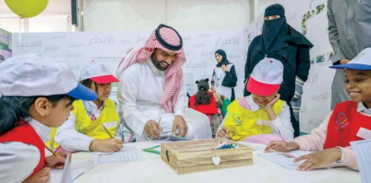 Saudi Culture Minister Says Reading, Knowledge Vital to Nation-Building