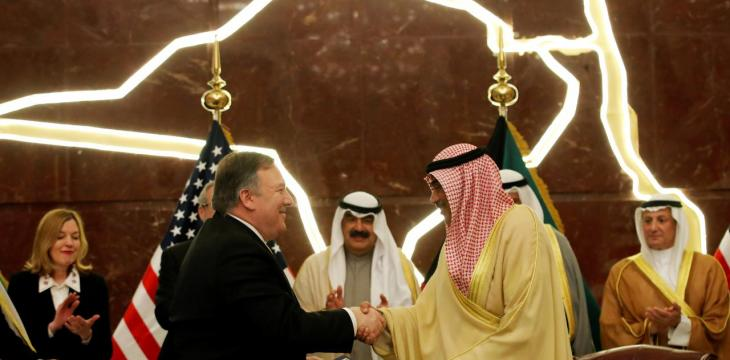 Kuwait Hails Washington's Steadfast Stance in Defending Gulf Security