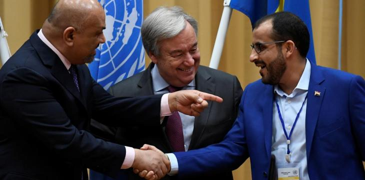 Yemani: Houthis Agreed to Same Redeployment Roadmap They Rejected