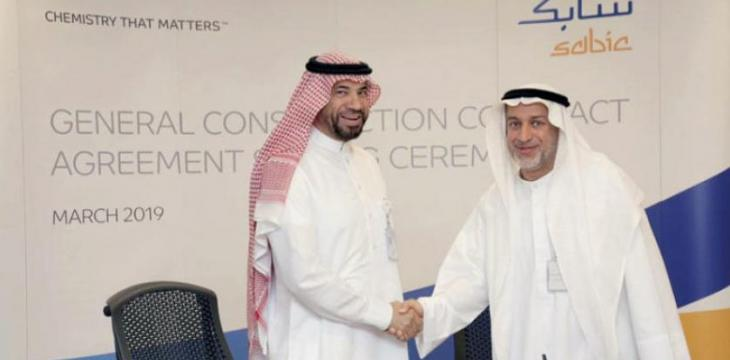 SABIC Boosts Local Construction by Signing Contracts With 9 Companies
