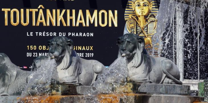 New Exhibit of Items from Egyptian Pharaoh's Tomb Goes to Paris