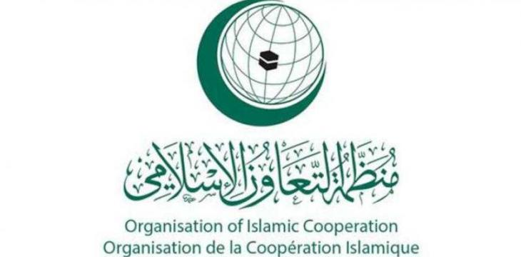 OIC Calls for Int'l Action Against Hatred, Islamophobia