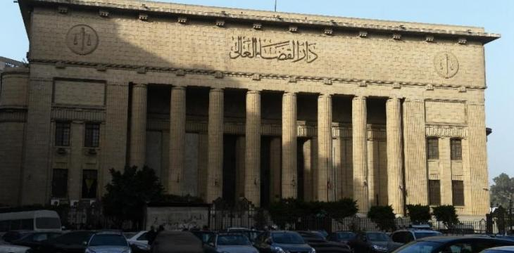 Egypt: Court to Rule on Appeals of 20 Blacklisted Terrorists in April