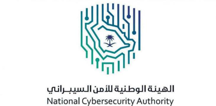 Saudi Arabia Conducts Cyber-Technical Exercise for Govt., Vital Entities