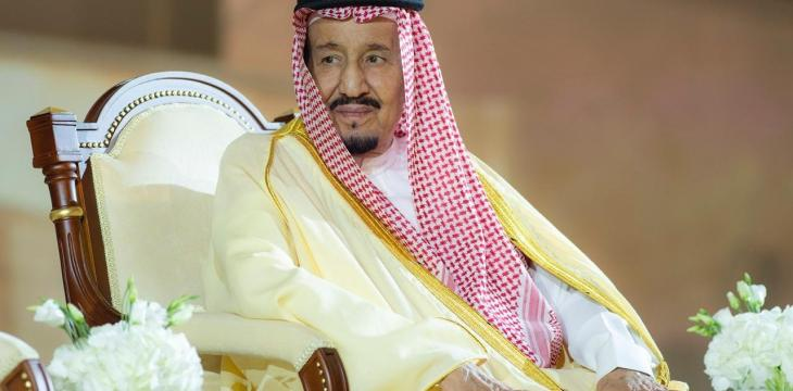 King Salman Honors King Faisal International Prize Winners