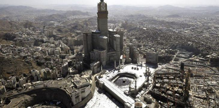 Saudi Arabia: $2.1 Bn Municipal Projects in Makkah