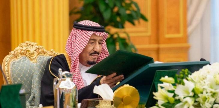 King Salman Chairs Cabinet Session, Highlights Recent Incidents in Region, World