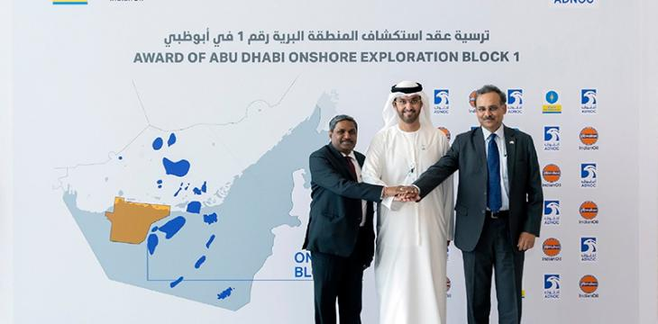 ADNOC Awards Indian Consortium Onshore Exploration Block in Abu Dhabi