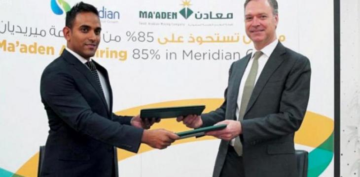 Saudi Maaden Acquires African Fertilizer Group Meridian