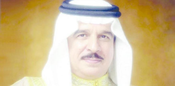 Bahrain King Reinstates Citizenship of 551 People