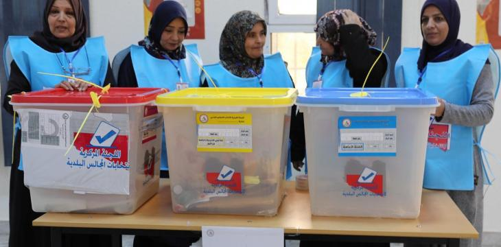 Libyans 'Ignore' War to Make Municipal Elections a Success