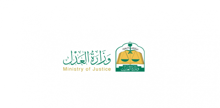 MoJ: Saudi Courts Held Up to 52,000 Hearings, Issued 18,000 Rulings In a Week
