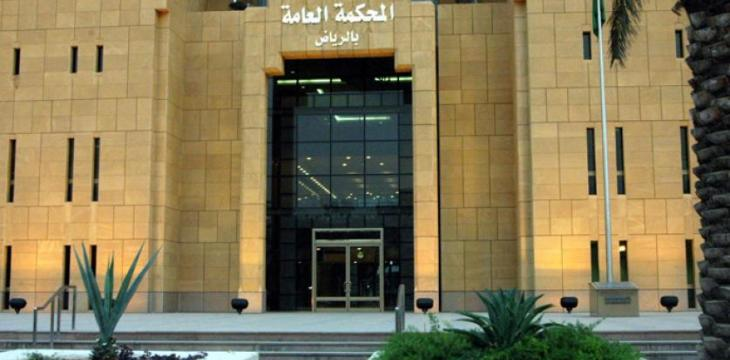 Visual Documentation of Saudi Court Sessions Boosts Performance, Efficiency