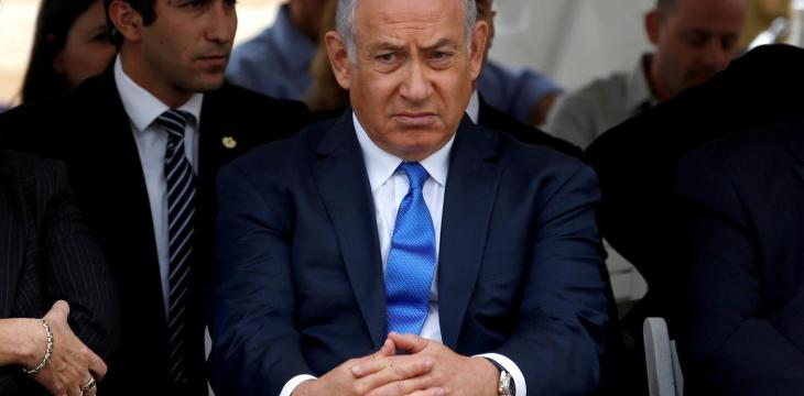 Complaint Filed against Netanyahu's Nomination to Form Govt.
