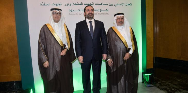 KSrelief Signs Six Agreements to Support Relief Projects in Lebanon