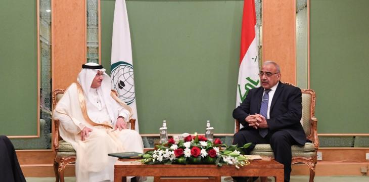Iraqi President Calls for Strategic Partnership with Gulf