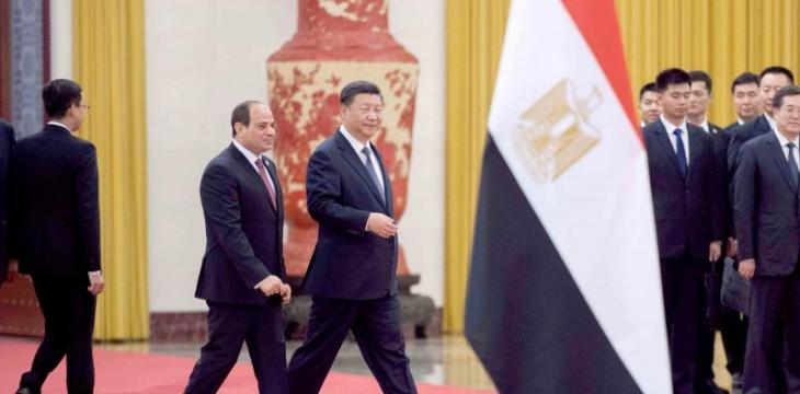 Sisi in Beijing to Attend 'Belt and Road Forum'
