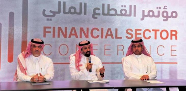 Finance Ministry Announces 30 Years Sukuk Issuance for First Time in Saudi History