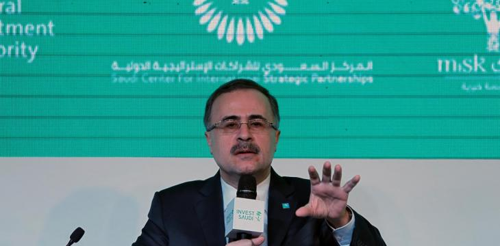 Saudi Aramco Exploring Joint Ventures in Gas