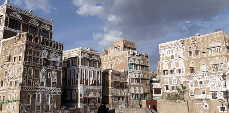 Exclusive – Houthis Accused of Destroying Yemen's History, Landmarks