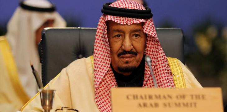 Saudi King Calls for Arab, Gulf Summits in Makkah
