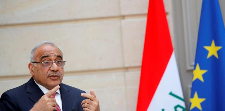 PM: Iraq to Send Delegation to US, Iran to Ease Tensions