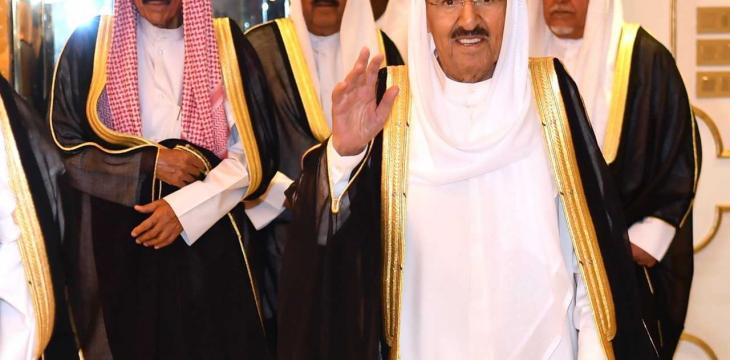Emir of Kuwait: We Are Living Through Critical Circumstances