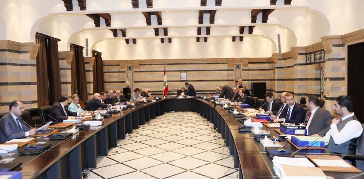Lebanon Delays Final Session on Budget to Friday