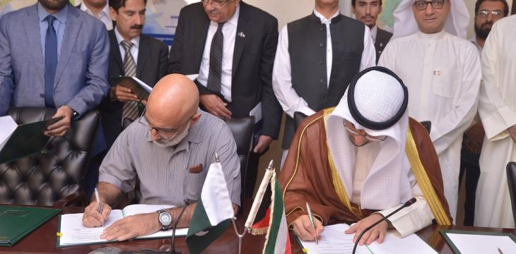 Kuwait's KUFPEC Signs Petroleum Concession Agreement in Pakistan