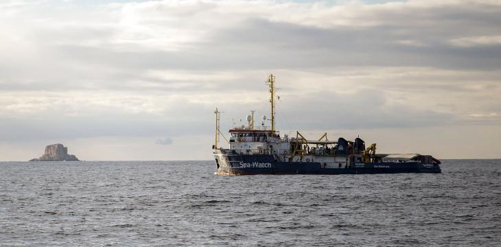 Libya Says it Rescued 290 Migrants in Mediterranean